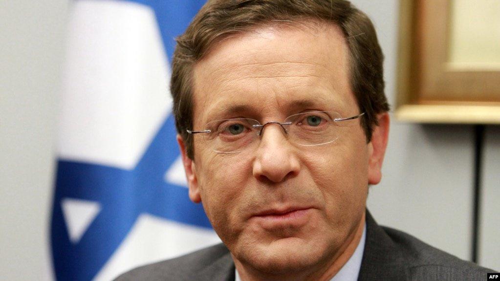 Президентом Израиля избран Исаак Герцог