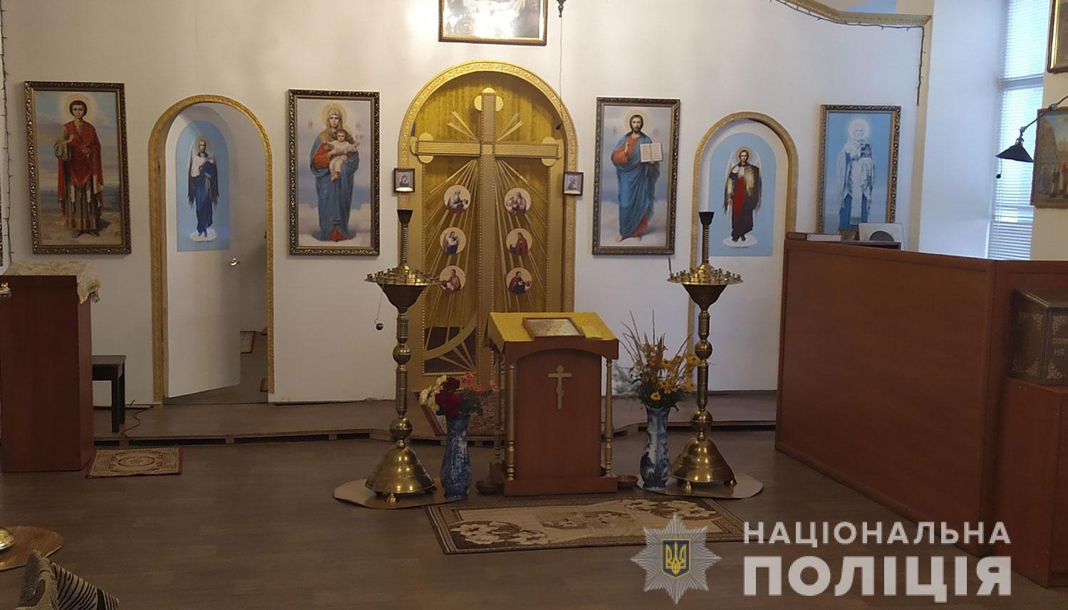Встановили особу, яка обікрала храм на Пирятинщині