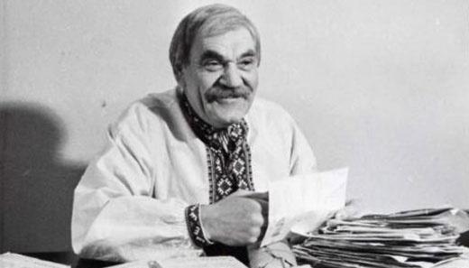 10 июня исполнилось 110 лет со дня рождения легендарного сказочника «Деда Панаса» poster image