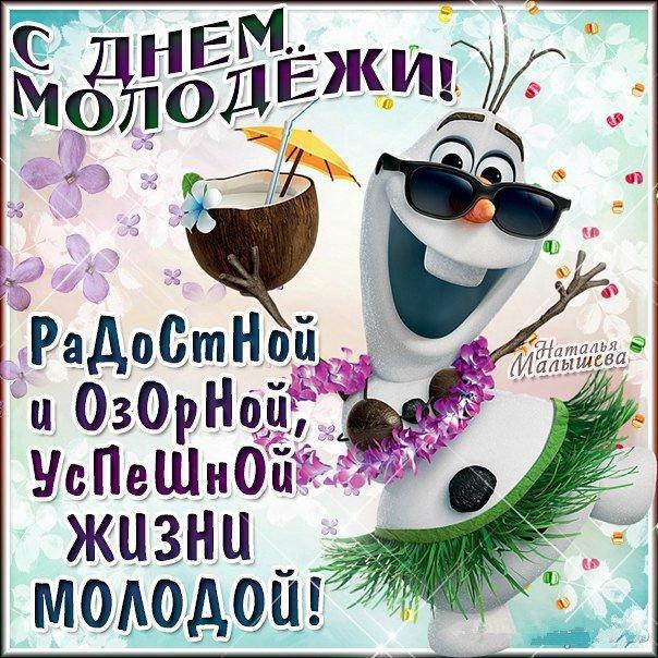 nk_hauz/-mathoob7ro10iuiimny.jpg