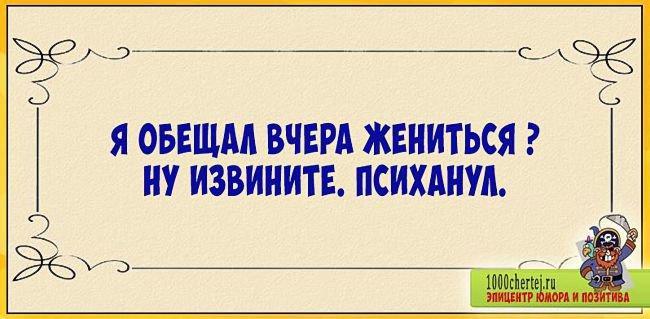 nk_hauz/-me9tyia-dpvgbpbqy_s.jpg
