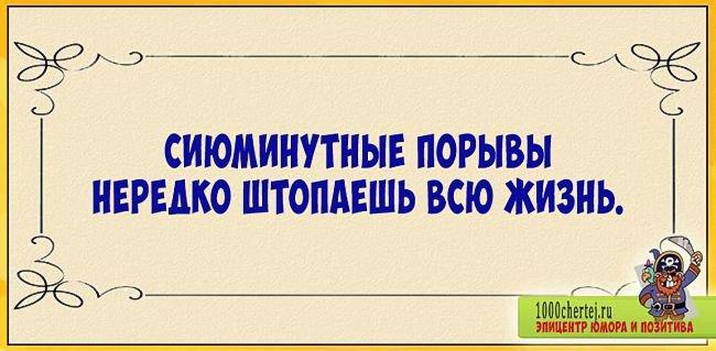 nk_hauz/-me9tyyhpp9l6d4maemz.jpg
