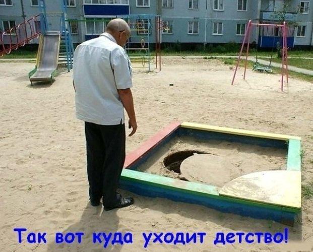 nk_hauz/-mhzyjrfvepodamnkjrt.jpg