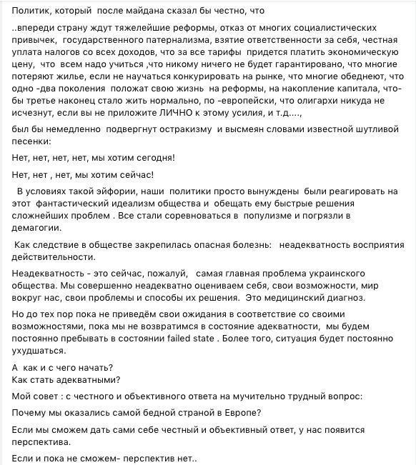 nk_hauz/-mikofpncwbmh23kmqe2.png