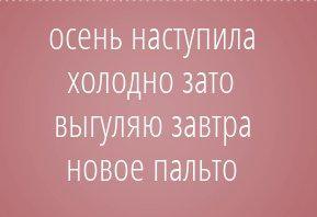 nk_hauz/-mjcty4gwnntz20nl6xa.jpg