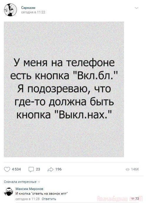 nk_hauz/-mjlbxlhvearvu-zb4sy.jpg