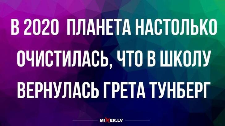 nk_hauz/-mjlbxrivv4di--79kvp.jpg