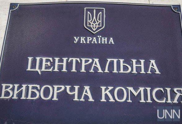 nk_hauz/-mjzoj-kupv_pg1homhs.jpg