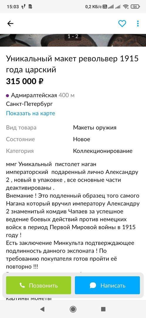 nk_hauz/-mxaivvi-w6ukjuhveiv.jpg