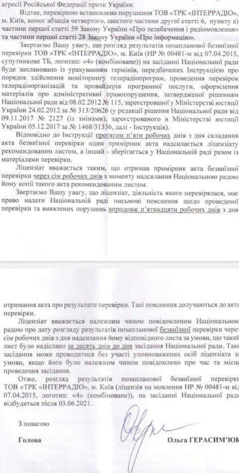 nk_hauz/-mziqchyuxptrfxnads7.jpg