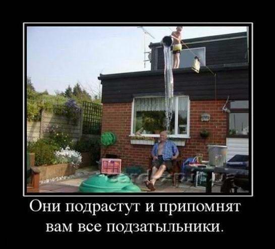 nk_hauz/-mzy0ql38mlcgxsck_gy.jpg