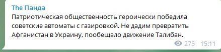 nk_hauz/25t6Rp77R.jpeg