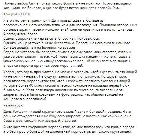 nk_hauz/6-1K_zV7g.jpeg