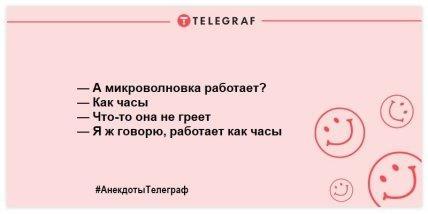 nk_hauz/TORCUpv7g.jpeg