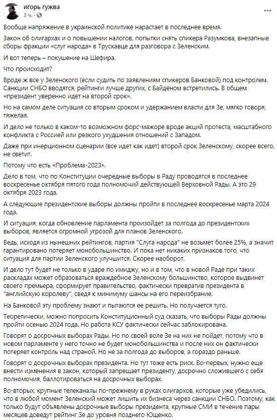 nk_hauz/U_62evN7g.png