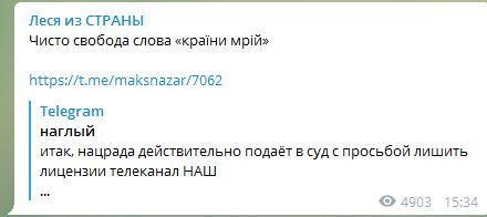 nk_hauz/V4X5Ax77g.jpeg