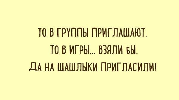 nk_hauz/kw6twtv7g.jpeg