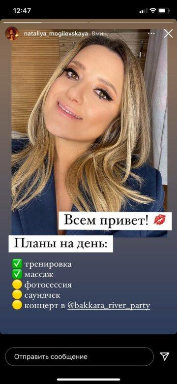 nk_hauz/mVPJCMn7R.jpeg