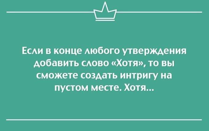 nk_hauz/oThyDmI7R.jpeg