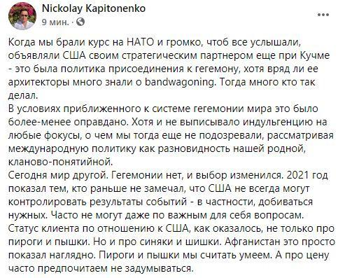nk_hauz/ppCmjKn7R.png