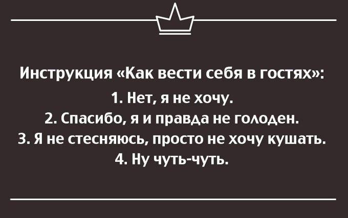 nk_hauz/rchyDmI7g.jpeg