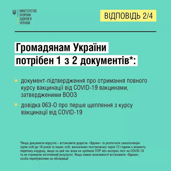 poltavska-khvilia_xcwi/3rgc5QZ7g.webp