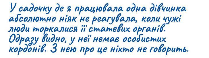 poltavska-khvilia_xcwi/5qfFxYVng.jpeg