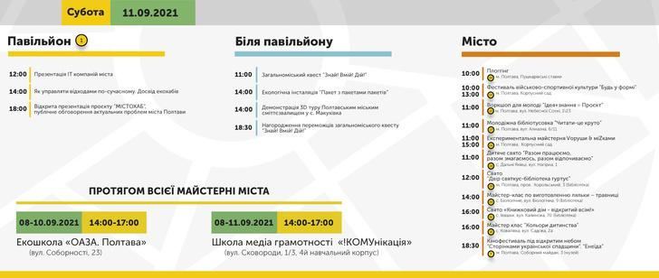 poltavska-khvilia_xcwi/6dvSeMIng.jpeg