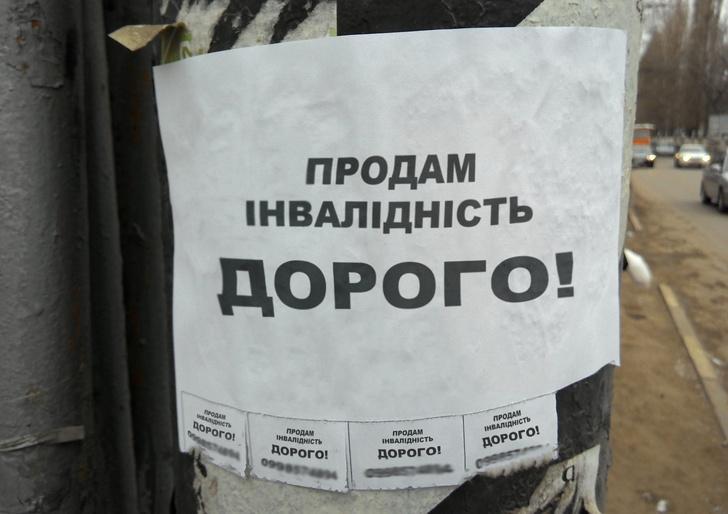 poltavska-khvilia_xcwi/AFxkHv9GR.jpeg