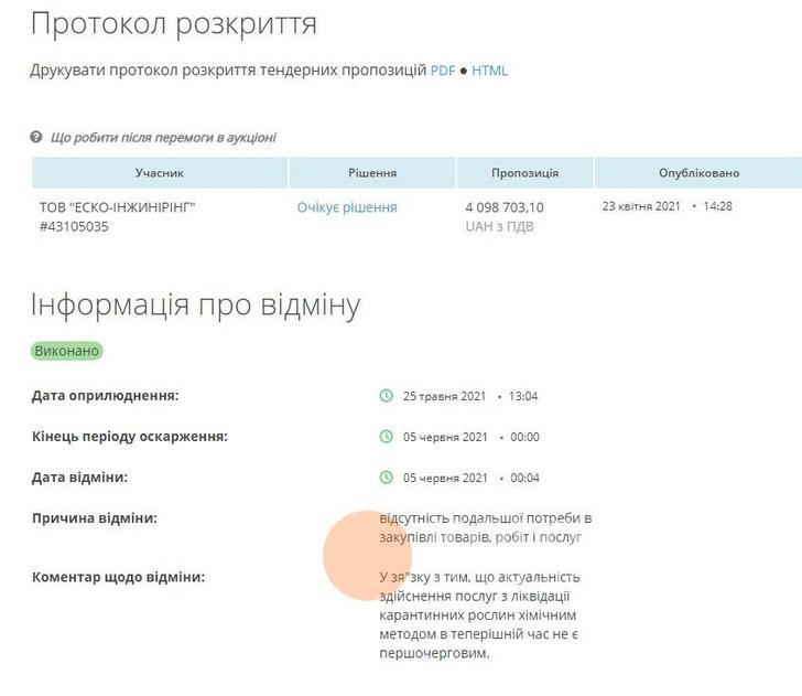poltavska-khvilia_xcwi/GXBacgR7g.jpeg