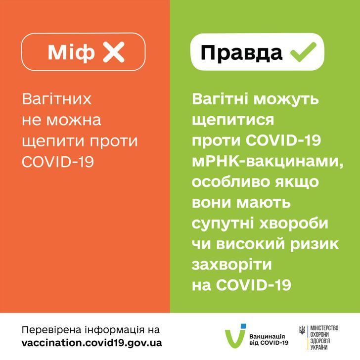 poltavska-khvilia_xcwi/Lbf_pJnng.png