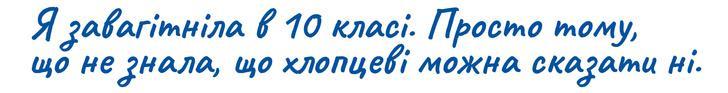 poltavska-khvilia_xcwi/MiESbLVnR.jpeg