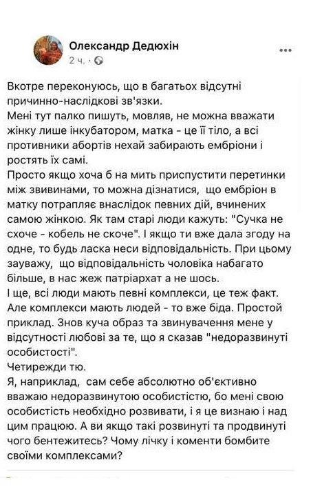 poltavska-khvilia_xcwi/POMiUFeMR.jpeg