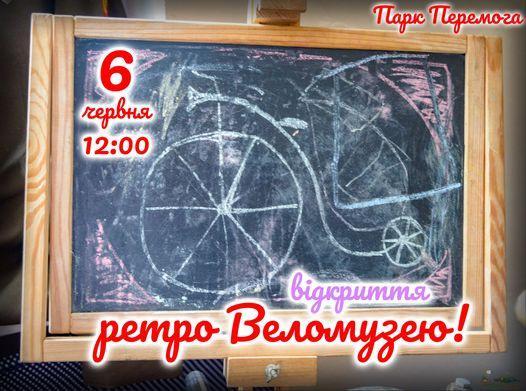 poltavska-khvilia_xcwi/Ru4mnh6Mg.jpeg