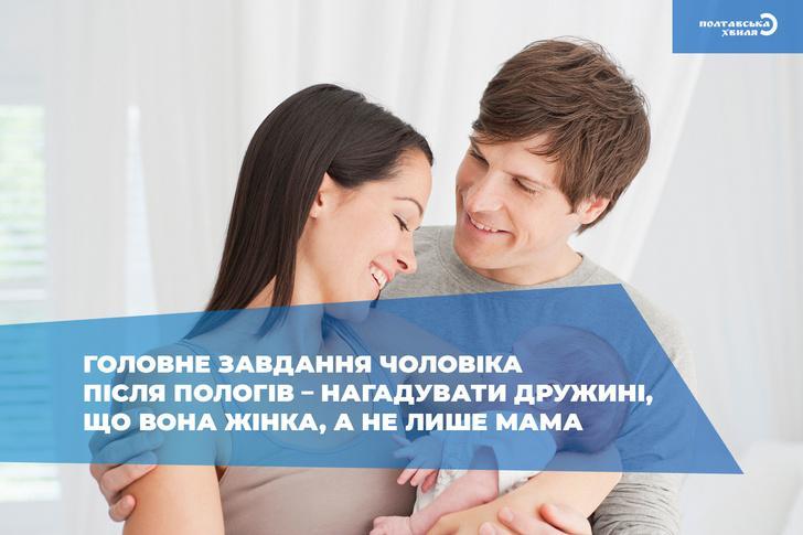 poltavska-khvilia_xcwi/S-RbUoing.jpeg
