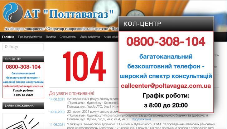 poltavska-khvilia_xcwi/T9yznNg7g.jpeg