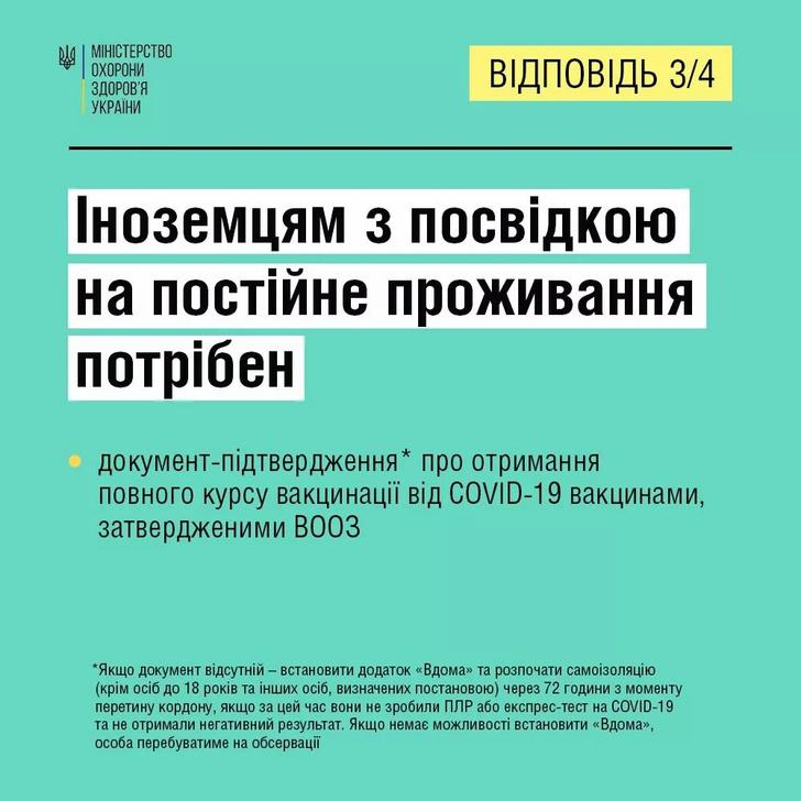 poltavska-khvilia_xcwi/fug5cQWnR.webp