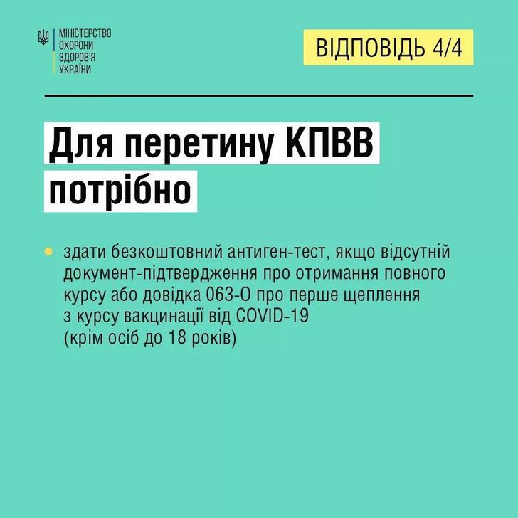 poltavska-khvilia_xcwi/jXR55wWnR.webp