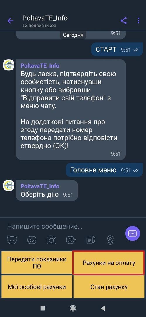 poltavska-khvilia_xcwi/qp9GAU6Gg.jpeg