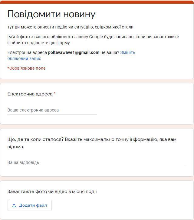 poltavska-khvilia_xcwi/rP-S3ii7R.png