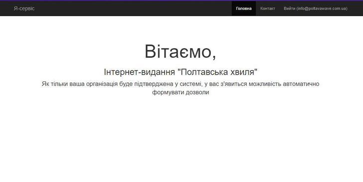 poltavska-khvilia_xcwi/uPFRMpXMg.png