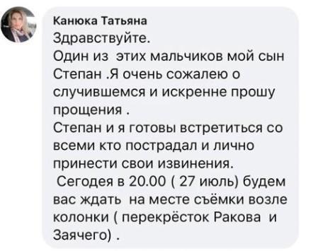 poltavska-khvilia_xcwi/uPatIQZ7g.png