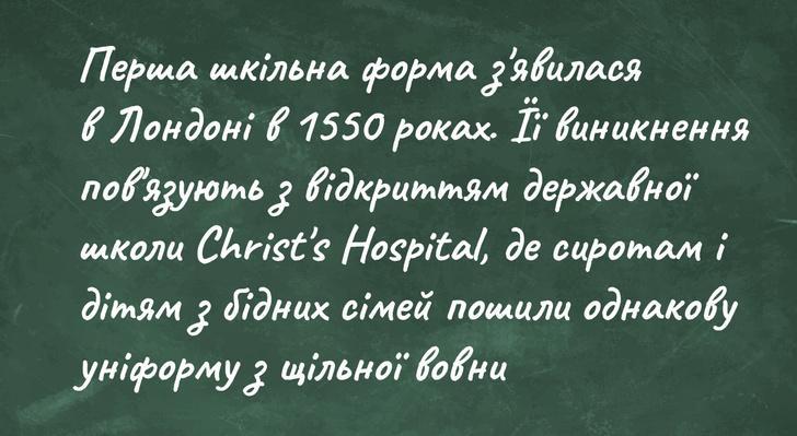 poltavska-khvilia_xcwi/zKzMvDH7g.jpeg
